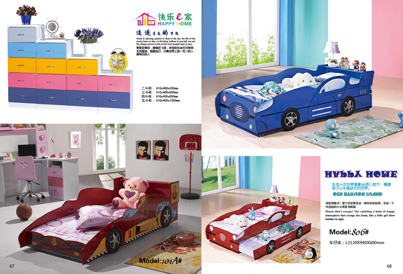 Kids Furniture Ausmart Online Melbourne