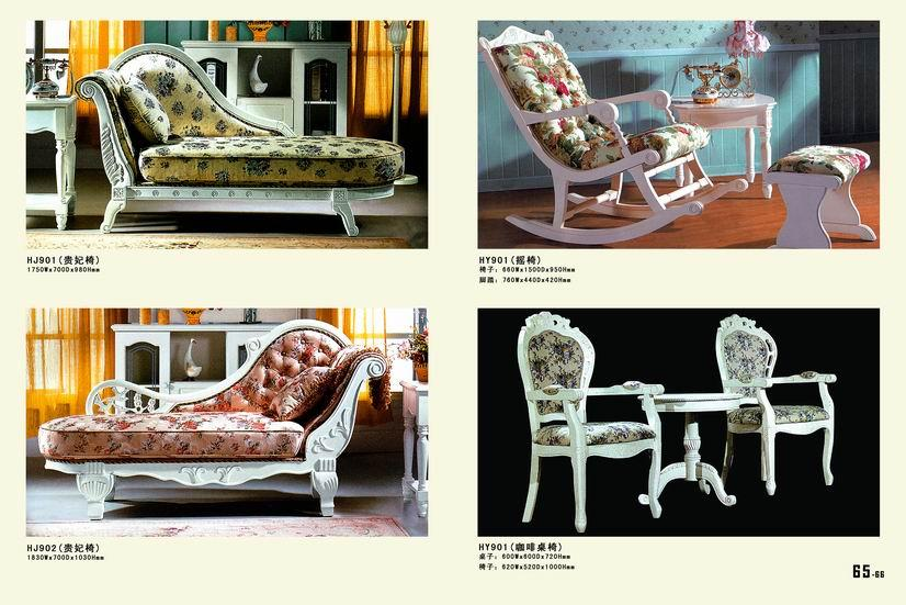 french chaise lounge | ausmart online | nunawading, melbourne