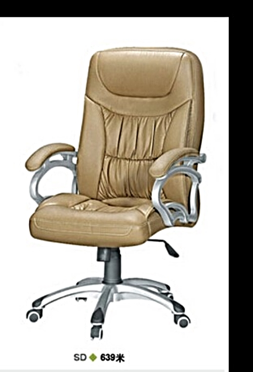 office chair 639 ausmart online free delivery