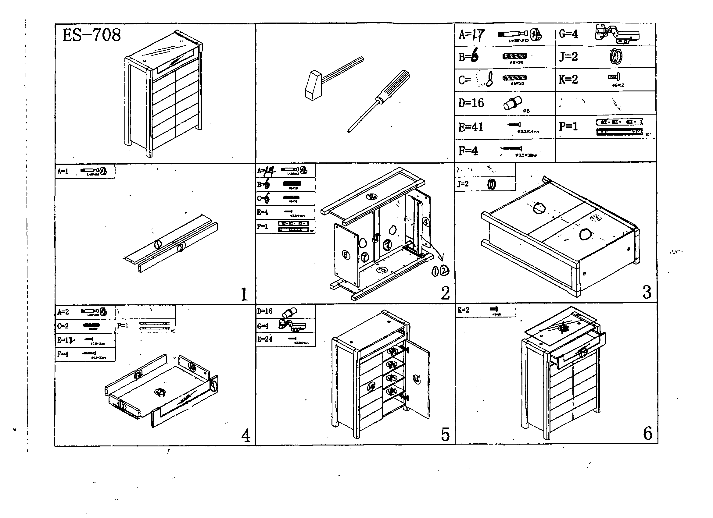 ES-708 shoe cabinet installation diagram