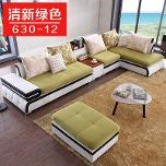630-12 L shape lounge with ottoman and side table