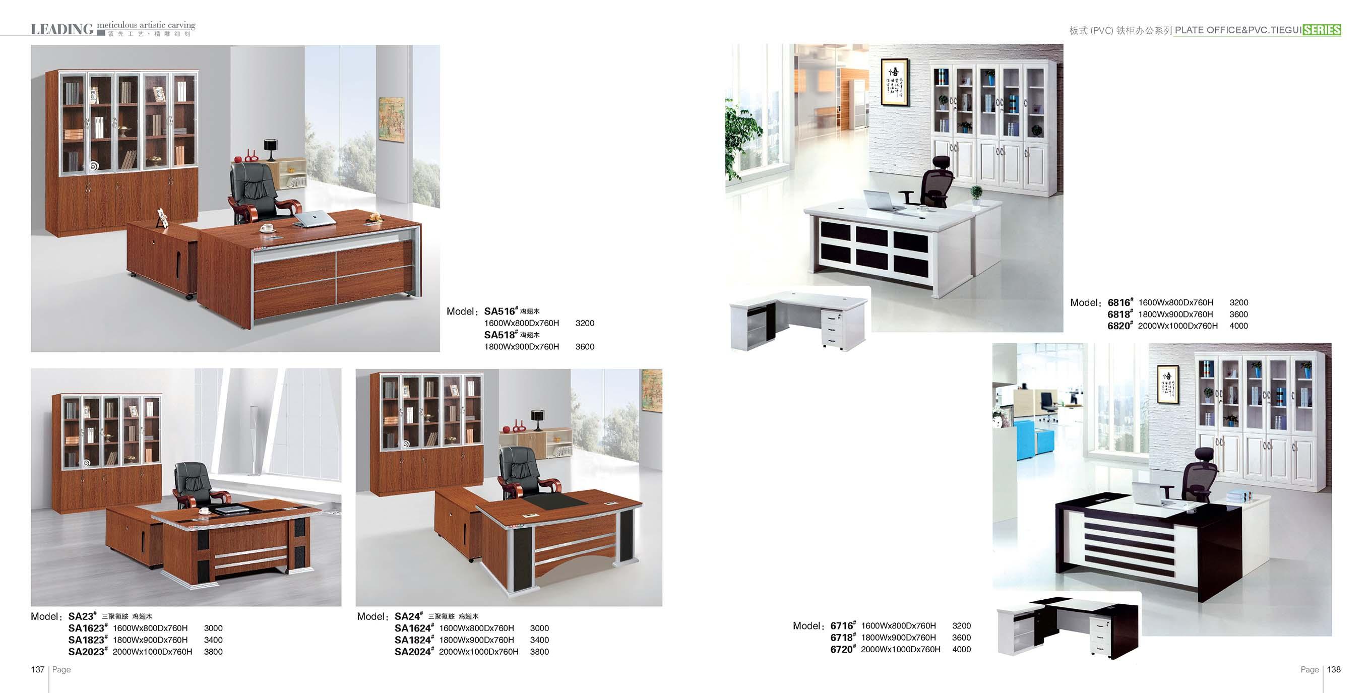 Office Desk Ausmart Online Melbourne